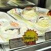 French Tokyo  japanese homemade pasties
