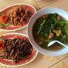 ชาสารักไทย