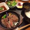 ชุดเนื้อ 1000 เยน