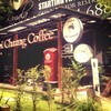 Doi Chang Coffee @Kamala Phuket