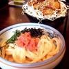 Dinner Set : อุด้ง 1 ชาม + ข้าว 1 ชาม 220++ บาทเอง !(5-9pm) ถึงสิ้นเดือนนี้ !