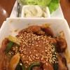 Bulgogi Wrap porkห่อกับผัก
