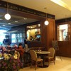 French cuisine style Cafe