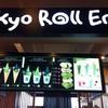 Kyo Roll En เซ็นทรัล แจ้งวัฒนะ
