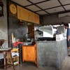 Rayne Coffee Bar
