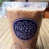 Mezzo Coffee อาคารซิโน ไทย