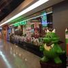 รูปร้าน Bar B Q Plaza ยูเนี่ยน มอลล์