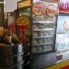 ขนมจีบ บ๊ะจ่าง ซาลาเปา (MRT ลาดพร้าว)