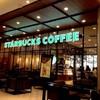 Starbucks Central Plaza Salaya