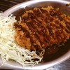 Millefeuille Curry Rice