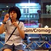 Cro-magnon Cafe' โครมันยอง