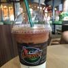 Premium Coffee Marble 75฿