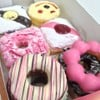 Mister Donut เซ็นทรัล ลาดพร้าว ชั้น G