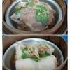 Siam Chinese Restaurant