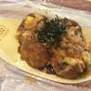 ทาโกะยากิแสนอร่อย