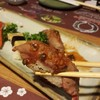 ซูชิเนื้อทีเด็ด