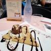 Chocolate ice cream & banana almond และน้ำเปล่า
