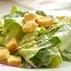 Ceasar Salad(99บาท)