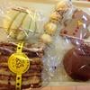 รูปร้าน Toraya Bakery Nihonmachi
