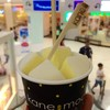 โมจิรสนมกล้วยเกาหลี ฿25/piece