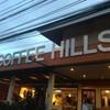 Coffee Hill Khao Chakan