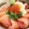 Salmon Ikura Do