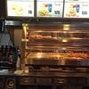KFC Cosmo Bazaar