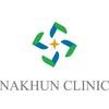 Nakhun Clinic