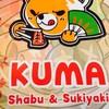 Kuma Shabu งามวงศ์วาน 54