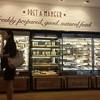 Pret A Manger ifc mall one