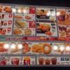 เมนู KFC