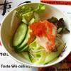 Kanatobiko salad สลัดปูหิมะและไข่ปู