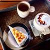 Tree Park Coffee แพร่