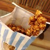Popcorn's Macadamia Caramel.