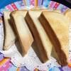 ขนมปังปิ้งจิ้มมัสหมั่น