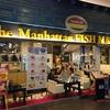 The Manhattan Fish Market @Terminal 21