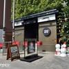 25 Degrees Burgers, Wine & Liquor Bar Pullman Bangkok Hotel G