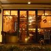 บรรยากาศหน้าร้าน De cafe By Veerin ร้านไวน์บรรยากาศสุดสบาย ท่ามกลางสวนสวย
