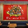 โลโก้ร้านเป็นรูปเต่าสัญลักษณ์ประจำร้าน Ramen Kio