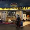 The Manhattan Fish Market เทอมินอล 21
