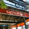 Coffee 88