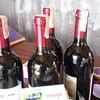 ไวน์องุ่น ขวดละ 500 บาท