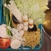 ชุดผักในเซต