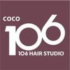 Coco 106 Hair Studio
