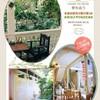 Raming TeaHouse Siam Celadon