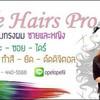 Ple Hairs Pro