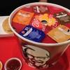รูปร้าน KFC ตลาดยอดพิมาน
