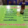 ผ้าปูโต๊ะลายเมนูแนะนำ เบียร์เย็นมาตรฐาน