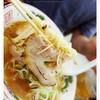 Chita Yutakatei Ra-men Restaurant