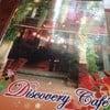 Discovery Cafe' ฟองคลื่นคาเฟ่